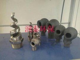 碳化硅喷嘴脱硫塔专用碳化硅喷嘴生产厂家-润泰