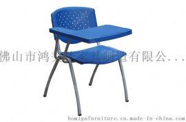 加大写字板学生椅,旋转写字板公司培训椅广东鸿美佳工厂提供