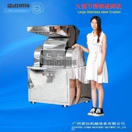 PS-300A捶式破碎机 塑料破碎机 不锈钢破碎机价格
