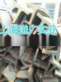上海20*20*3T型钢 2#热轧T型钢一支起售