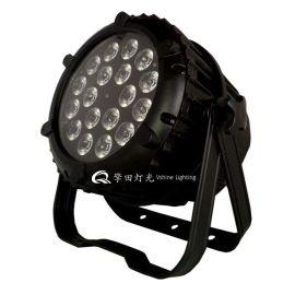 擎田灯光 QT-PF29 18颗五合一防水帕灯,帕灯,扁帕灯,塑料帕灯, 三合一 四合一塑料帕灯