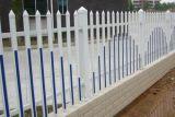 厂家直销塑钢护栏 pvc草坪护栏 道路隔离栅