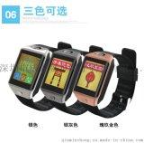 老人定位血壓心率監測運動計步拍照智慧電話手錶