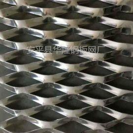 华隆吊顶钢板网,天花网,菱形孔金属网格,装饰网,铝板网