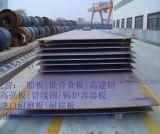 丹东欢迎订购60Mn模具钢板出厂价格