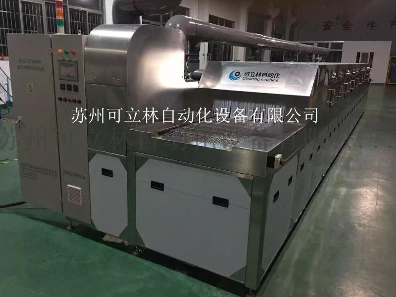 全自动周转箱清洗设备(可定做)