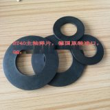碟簧 德国碟形弹簧 碟形弹簧垫片 盘形弹簧 碟形弹簧片
