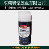 【原裝正品】CRC14085高壓除塵劑丨空氣壓縮罐丨CRC除塵劑丨新裝