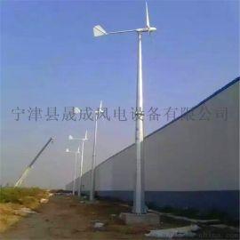 周口專用晟成FD-5KW風光互補低風速風力發電機