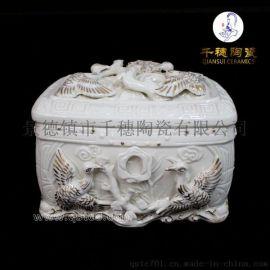 陶瓷骨灰盒批发_景德镇陶瓷骨灰盒厂家