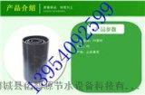 pe管 高密度聚乙烯HDPE給水管材 塑料盤管 自來水管 滴灌管黑色