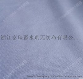 PE点湿巾水刺布生产厂家,**价,供应多规格PE点湿巾水刺无纺布