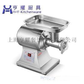 上海绞肉机厂家 亨耀不锈钢绞肉机 不锈钢绞肉机型号 多功能绞肉机价格多少