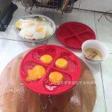 耐高温食品硅胶煮蛋器 蒸蛋碗 欧洲食品级煮蛋器蒸蛋器