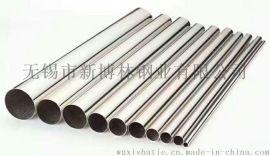 南京304不锈钢管材