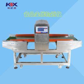 科正鑫KZX-F500QD食品金属检测仪  服装检针机 塑胶玩具金属检测仪 金属探测器
