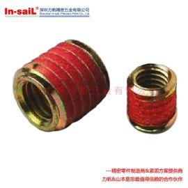 厂家供应滚花螺母内外牙开槽螺母套螺套涂胶螺母铜嵌件可定做加工