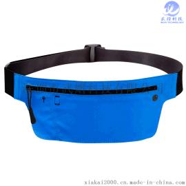 產地貨源藍色跑步運動貼身隱形防盜腰包 多功能萊卡料戶外腰包