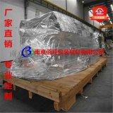 大型机器设备的铝塑袋 真空包装袋 机器罩袋防潮真空袋