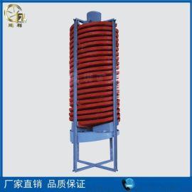 厂家直销φ1500玻璃钢螺旋溜槽