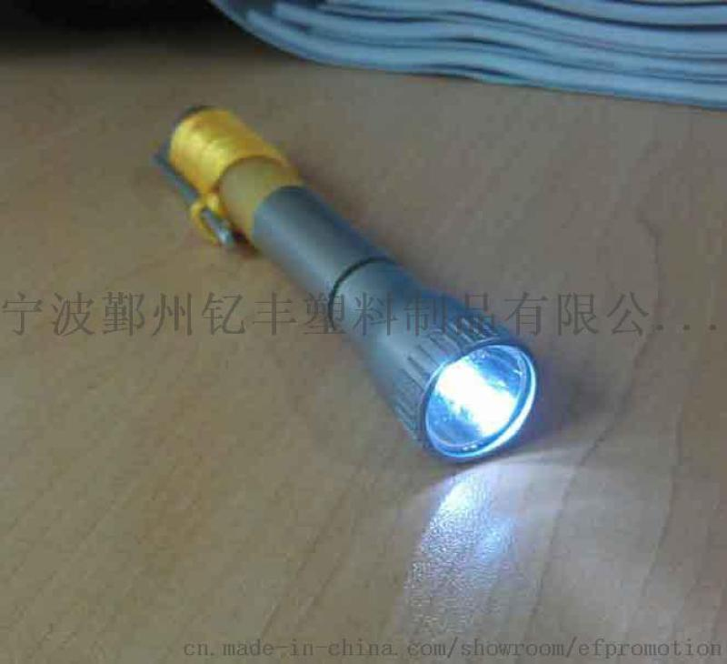 LED笔形手电筒 多功能圆珠笔