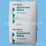 透明級 聚 乙烯 EVA/新加坡聚烯烴/MH-30/熱熔級