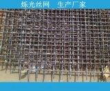 朔州宽幅建筑轧花网 现货销售宽幅1-2米轧花网