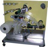 热熔胶涂布机 苏州博伦热熔胶涂布机