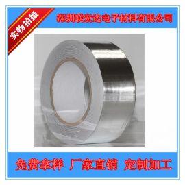 自粘單導鋁箔膠帶 10mm*50m*0.05mm 電磁遮罩優良 導電性強