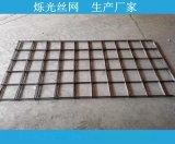 镀锌焊接碰网 铁丝电焊网片 优质框架网片
