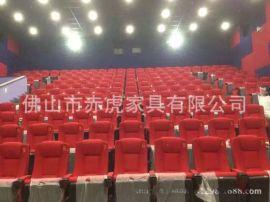 電影院椅子 等候連排椅  高檔影院座椅佛山順德廠家