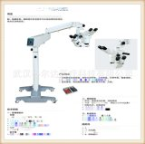 XT-X-5B型手术显微镜 眼科手术显微镜