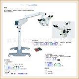 XT-X-5B型手術顯微鏡 眼科手術顯微鏡