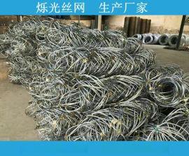 邊坡防護網 專業生產銷售格賓網 防護網網面平整