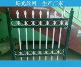 常年现货销售锌钢护栏 安平锌钢护栏 组装式锌钢护栏 大量生产
