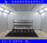 喷漆房 家具烤漆房 定做各种无尘喷漆房