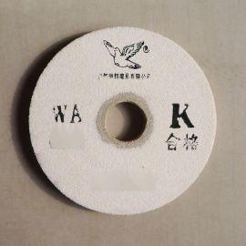 白鸽白刚玉砂轮150 WA陶瓷砂轮片