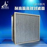 不锈钢耐高温高效过滤器隔板高效过滤器锌框耐温空气过滤器特卖