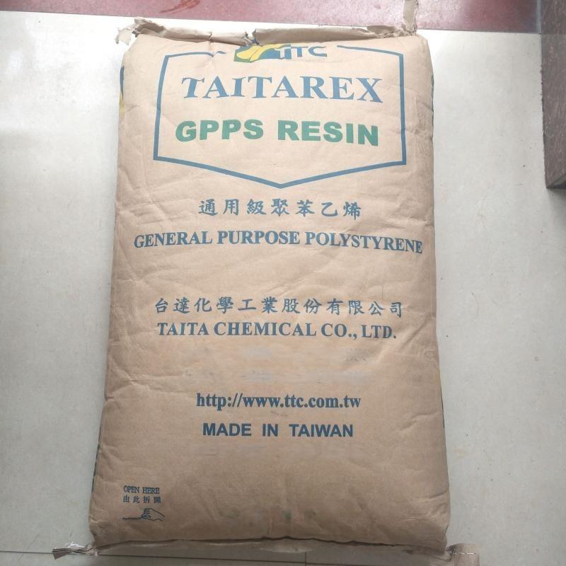 GPPS 台湾台达861N 透明蓝底 化妆盒用料 耐热性GPPS