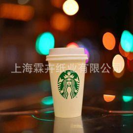 日本口杯原纸 进口口杯纸 口杯原纸 进口美国口杯原纸