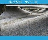 边坡护坡雷诺护垫 堤坝护坡雷诺护垫生产商