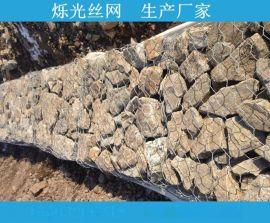镀锌石笼网箱 格宾石笼网防护网 包塑拧花石笼网