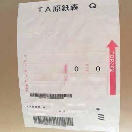 深圳进口白板纸 广州白卡纸 日本白卡纸