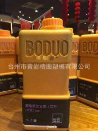 蜂蜜塑胶瓶 糖果塑胶瓶 水果瓶 植物塑料瓶