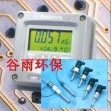 工業電導率儀,電導率分析儀(Q45C4)