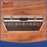 铝合金箱 展会器材箱 手提密码锁箱 精密仪器箱 商务仪器展示箱