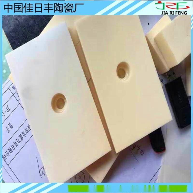 導熱陶瓷基片 氧化鋁陶瓷 陶瓷片 工業陶瓷 高溫陶瓷 氮化鋁墊片