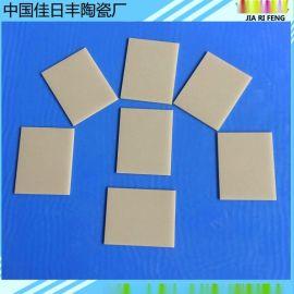 ALN氮化铝陶瓷片 大功率 导热片T0-220 氮化铝陶瓷片