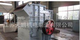 中国大型破碎机生产和出口碁地