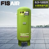 1立方壓縮空氣儲罐大黃風壓力儲罐碳鋼壓力罐佛山空壓機儲氣罐